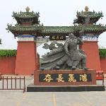 Yang Warrior Memorial Museum