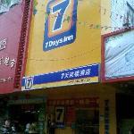 Foto de 7 Days Inn Zhanjiang Railway Station