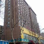 Photo de Yizheng Holiday Hotel