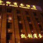 Photo of Zhotels Wangfujing Beijing