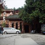 Photo of Zhuxi Guli Resort