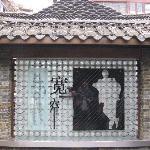 Kompleks Kuno Kuanzhai Dinasti Qing