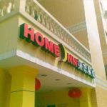 Foto de Home Inn Fuzhou Dongda Road