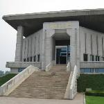 Zhou En'lai Memorial Hall