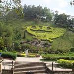 Foto de Kaiping Garden