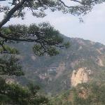 Mount Qian Shan