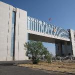 Erlian Nation Gate