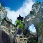 Changyu Stone Cave