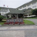 Foto de Mianzhou Hot Spring Hotel
