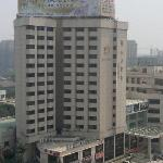 Photo of Pianzaihuang Hotel