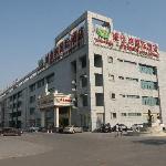 Vienna International Hotel Suzhou Likou Furniture City
