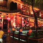 Photo of Mingren Sunshine Nali Holiday Chain Guest House