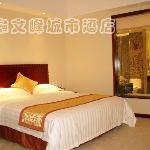 Photo of Wenfeng City Hotel