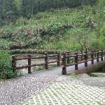 Baishuiyang Scenic Resort Foto