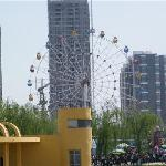 Water park of Shijiazhuang