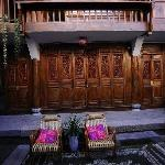 Photo of Yanshiji Inn