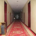 Photo of Western Regions Hotel