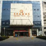 Xingcheng Express Hotel