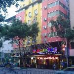 Baijiayuan Hotel Chain