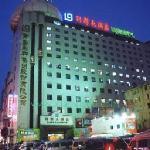 Photo de Taidong Hotel
