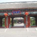 Taishen Xianghe Manor