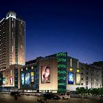 Wenfeng City Hotel