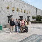 Home Inn Shaoxing Mo Er City Foto