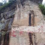 Lishui Jiyun Xiandufang Rock