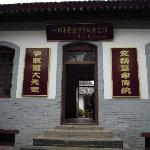 Xi'an Maryland Office of the Eighth Route Army Memorial Hall Foto