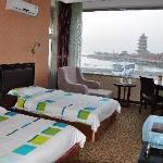 용펑 호텔 - 펑라이
