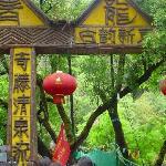 Kunming Qinglong Canyon