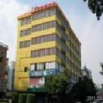 E'nanqing Business Hotel