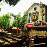 7 Days Inn Shaoxing Luxun Former Residence