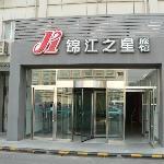 北京錦江之星廣安門店