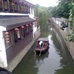 Suzhou Market Street