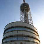 Dalian Sightseeing Tower Foto