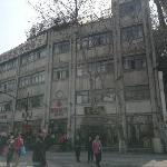 Photo of Home Inn Hangzhou Nansongyu Street Gulou