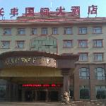 Foto de Changfeng International Hotel