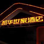 Foto de Hamoe Linkage Hotel