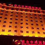 Foto de Xinhe Zhongzhou International Hotel