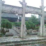 Tongcheng Ancient City