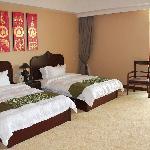 Photo of Jinglan Exhibition Hotel
