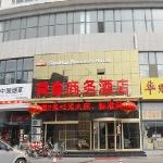 Foto de Shunhao Business Hotel