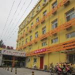 Photo de Atravis Express Hotel (Beijing Dongsi)