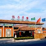 Dragon Spring Hotel Beijing