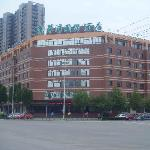 Qiancaowan International Hotel