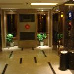 Quanji Hotel Shanghai Yan'an Road Foto
