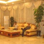 Foto de Yile Hotel
