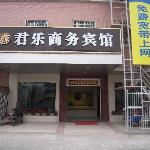 Photo of Junle Business Hotel Outer Ring West Road