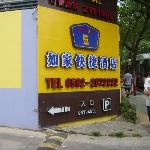 Home Inn Xiamen Siming South Road Xiamen University Foto